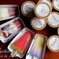 台中市美食 餐廳 飲料、甜品 冰淇淋、優格店 Bella Gelateria 照片