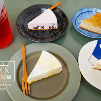 台中市美食 餐廳 烘焙 蛋糕西點 弎六 照片