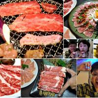 台中市美食 餐廳 餐廳燒烤 燒肉 NIKU NIKU 肉肉燒肉 照片