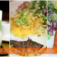 高雄市美食 餐廳 異國料理 日式料理 滙景屋 照片