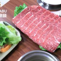 雲林縣美食 餐廳 火鍋 川泰日式涮涮鍋 照片