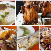 南投縣美食 餐廳 中式料理 原民料理、風味餐 福伯黃金雞 照片