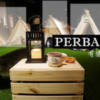 台中市休閒旅遊 景點 展覽館 PerBed有張床—台中站 照片