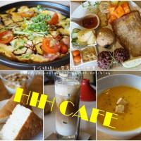 台南市美食 餐廳 咖啡、茶 咖啡館 HIH Cafe 照片