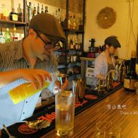 苗栗縣美食 餐廳 飲酒 Lounge Bar 芳山農吧 照片