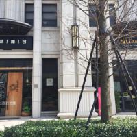 新竹市美食 餐廳 烘焙 麵包坊 傑里麵包 Le Chalet Bakery 照片