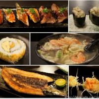 台中市美食 餐廳 異國料理 日式料理 鮨和屋平價日式食堂 照片