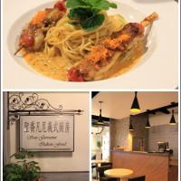 新竹市美食 餐廳 異國料理 義式料理 聖喬凡尼義式廚房 照片