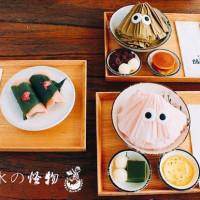 台中市美食 餐廳 飲料、甜品 剉冰、豆花 路地氷の怪物 照片