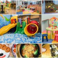 高雄市美食 餐廳 異國料理 多國料理 Young Lion親子餐廳 照片