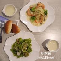 新北市美食 餐廳 異國料理 義式料理 好煮義 照片