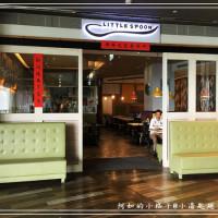 高雄市美食 餐廳 異國料理 異國料理其他 小湯匙越式料理Little Spoon(高雄夢時代店) 照片