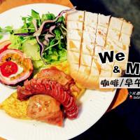 台北市美食 餐廳 咖啡、茶 we & me cafe好好文創(101店) 照片