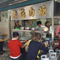 台北市美食 攤販 攤販其他 阿松香菇肉羹 照片