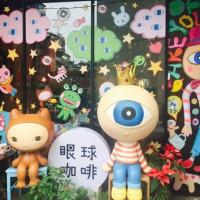 台北市美食 餐廳 咖啡、茶 咖啡館 眼球咖啡-中正紀念堂 照片