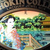 高雄市休閒旅遊 景點 博物館 小樽音樂盒博物館 照片