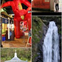 宜蘭縣休閒旅遊 景點 景點其他 五旗峰瀑布 照片