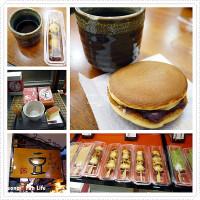 花蓮縣美食 餐廳 飲料、甜品 甜品甜湯 豆 和果子 照片