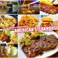台北市美食 餐廳 異國料理 美式料理 American Steakhouse (台北敦北店) 照片