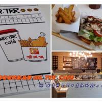 台北市美食 餐廳 速食 漢堡、炸雞速食店 Mr TKK CAFE 照片