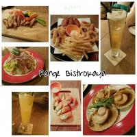 台北市美食 餐廳 異國料理 多國料理 Range Bistrokaya 照片