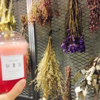 台北市美食 餐廳 飲料、甜品 飲料、甜品其他 如果說 照片