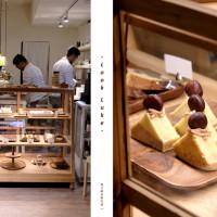 台北市美食 餐廳 飲料、甜品 飲料、甜品其他 Look Luke 照片