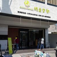 台南市美食 餐廳 中式料理 台菜 綠色空間 照片