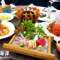 桃園市美食 餐廳 異國料理 多國料理 黃金海岸(桃園旗艦店) 照片