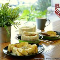 新北市美食 餐廳 烘焙 烘焙其他 明治好食 照片