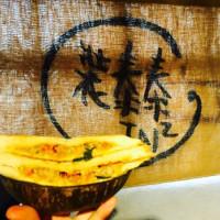 台北市美食 餐廳 異國料理 泰式料理 裝泰泰C.taitai 照片