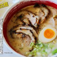 嘉義市美食 餐廳 異國料理 日式料理 麵通屋(秀泰影城嘉義館) 照片