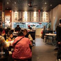 苗栗縣美食 餐廳 中式料理 麵食點心 十一屆公館麵店 照片