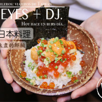 台北市美食 餐廳 異國料理 日式料理 余韻 照片