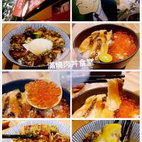 台中市美食 餐廳 異國料理 日式料理 滿燒肉丼食堂(文心崇德店) 照片