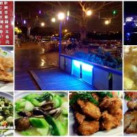 高雄市美食 餐廳 中式料理 熱炒、快炒 雲頂景觀餐廳 照片