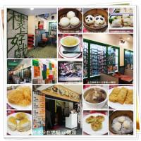 台北市美食 餐廳 異國料理 異國料理其他 老抽茶餐廳 照片