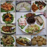 台中市美食 餐廳 中式料理 江浙菜 陸園餐廳 照片