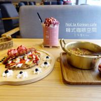 高雄市美食 餐廳 咖啡、茶 咖啡、茶其他 놀자커피 Nol Ja Korean café 韓式咖啡空間 照片