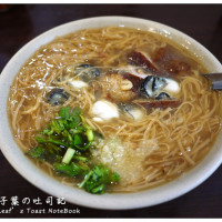 新北市美食 餐廳 中式料理 小吃 卜記麵線 照片