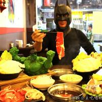 台北市美食 餐廳 火鍋 涮涮鍋 好客小火鍋 照片