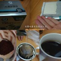 台北市美食 餐廳 咖啡、茶 伯朗濾袋式咖啡 照片