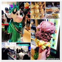 台北市美食 餐廳 飲料、甜品 冰淇淋、優格店 Emack and Bolio's 照片