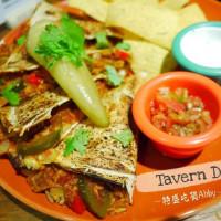台北市美食 餐廳 異國料理 異國料理其他 Tavern D 照片