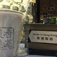 高雄市美食 攤販 異國小吃 香港製造mihk 照片