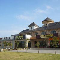 宜蘭縣休閒旅遊 景點 觀光工廠 吉姆老爹啤酒工廠 照片