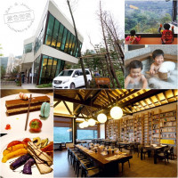 新北市休閒旅遊 住宿 溫泉飯店 陽明山出霧溫泉 Tsuwu Hot Spring 照片