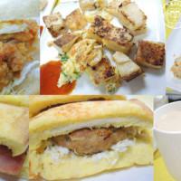 台北市美食 餐廳 中式料理 中式早餐、宵夜 黃綠紅複合式早餐 照片