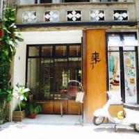 台南市美食 餐廳 咖啡、茶 咖啡、茶其他 來了 照片