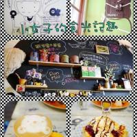 高雄市美食 餐廳 咖啡、茶 Here 咖啡小食 照片